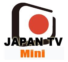 Japan TV Mini
